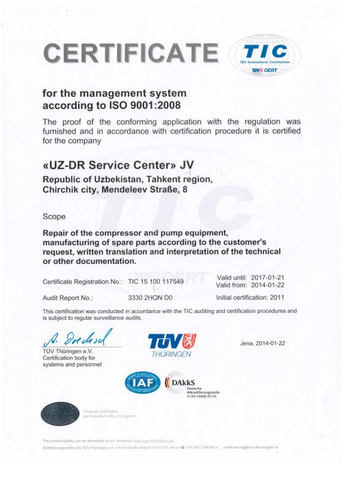 ISO-9001-2008-EN_large